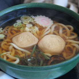 Lunch - miso udon