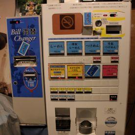 Purchase your ramen via a vending machine