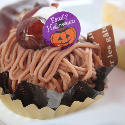 Mont Blanc cake (chestnut cake) - It was a halloween special decoration. I love mont blanc cakes but this one, I didn't enjoy it. It was way way too sweet for my liking, I even cringed when I ate it. Not recommended