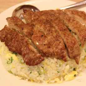 Pork chop fried rice